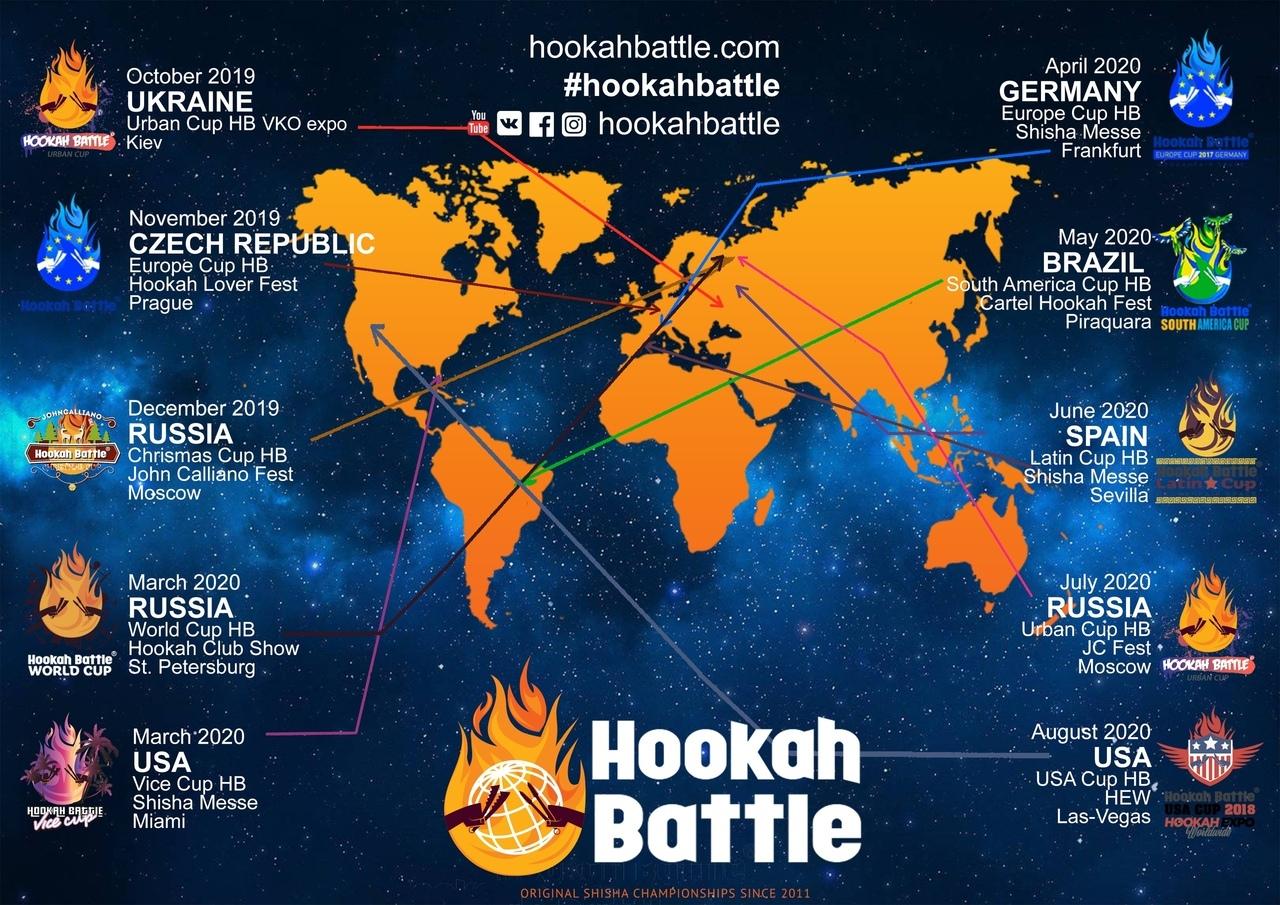Hookah Battle Calendar 2020